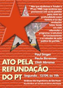 refundam_site