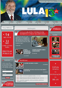 sitelula_site