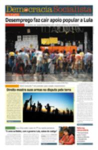 Participe e contribua com o Jornal DS