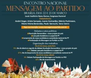 convite_enconto_final_560px (2)