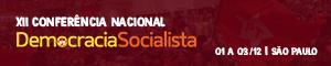 XII CONFERÊNCIA NACIONAL - 01 a 03/12 | São Paulo
